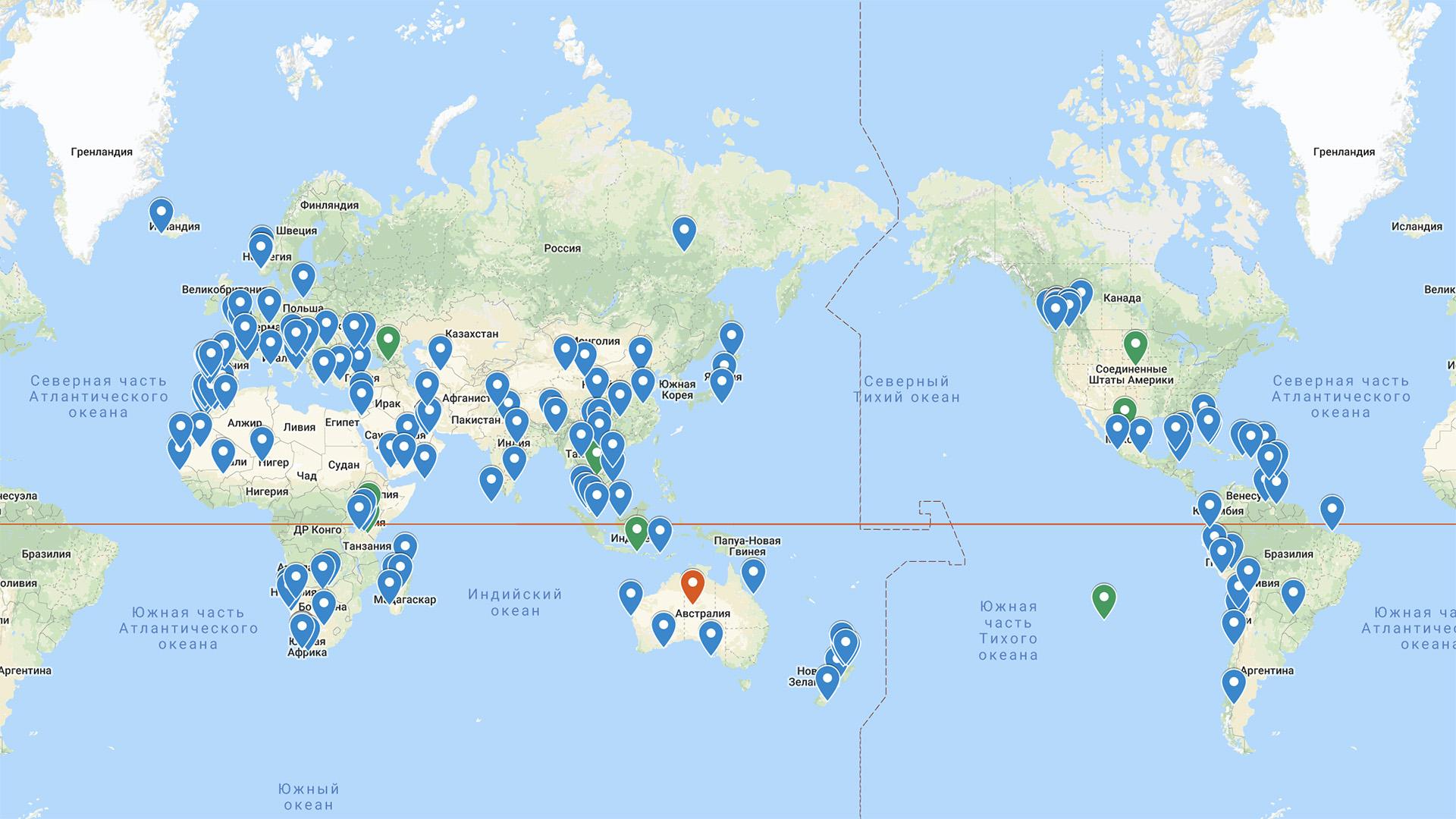 Google Travel Map