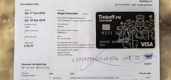 Tinkoff card used in Booking.com